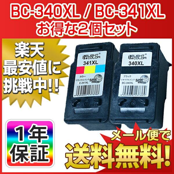 CANON 高品質リサイクルインク BC-340XL BC-341XL (大容量) お得な2個セット MG4230 MG4130 MG3630 MG3530 MG3230 MG3130 MG2130 MX523 MX513 FINE PIXUS ピクサス あす楽対応