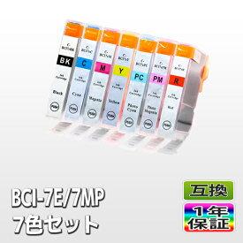 CANON (キャノン) 互換インクカートリッジ BCI-7E/7MP 各色1個 (計7個) BCI-7eC BCI-7eM BCI-7eY BCI-7eBK BCI-7ePC BCI-7ePM BCI-7eR iP8100 PIXUS あす楽対応