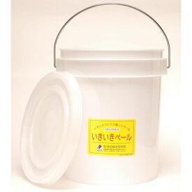 不思議な バケツ いきいきペール 10型(9.0リットル)【あす楽対応】 【抗酸化溶液 活用製品】【味噌 づくり 用に】【発酵促進 用に】