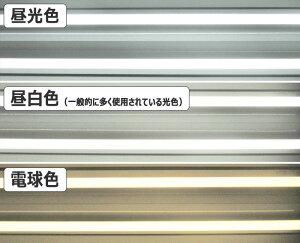 40形ランプセット防雨2灯式16.8W昼光/昼白/電球色LEDベースライト器具屋外防水防塵耐塩害低温冷蔵寒冷地ステンレス金具LED蛍光灯40W型フリッカーレス日本製【国内メーカー】日本エコテック(ECB-B402KECA-K401606)5%OFFクーポン配布中!