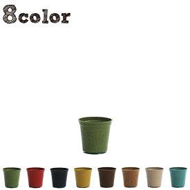 【おしゃれ 植木鉢 2号】Grower6A (グロワー6A) / ecoforms (エコフォームズ)