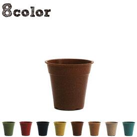 【おしゃれ 植木鉢 4号】Grower12A (グロワー12A) / ecoforms (エコフォームズ)