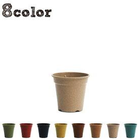 【おしゃれ 植木鉢 3号】Grower9A (グロワー9A) / ecoforms (エコフォームズ)