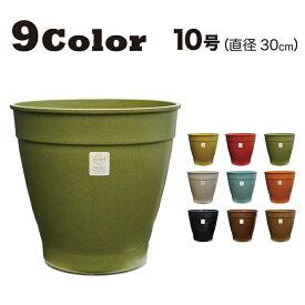 【おしゃれ 植木鉢 10号 大型】Nova12 (ノバ12) / ecoforms (エコフォームズ) 【室内・屋外】