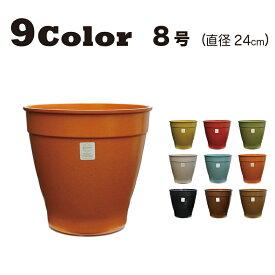 【おしゃれ 植木鉢 8号】Nova8 (ノバ8) / ecoforms (エコフォームズ)【室内・屋外】