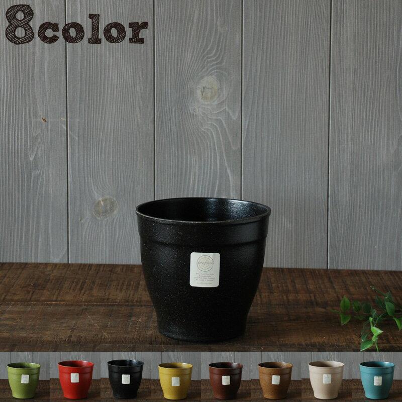ecoforms | ノバ5 Nova 5 | 植木鉢 5号 | エコフォームズ