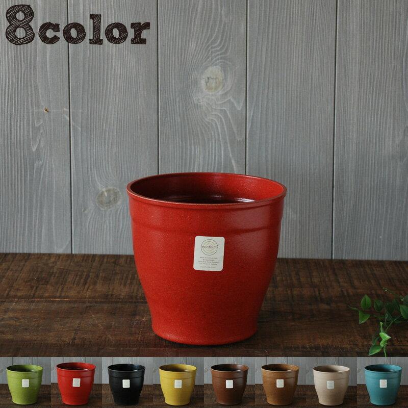 ecoforms | ノバ6 Nova 6 | 植木鉢 6号 | エコフォームズ