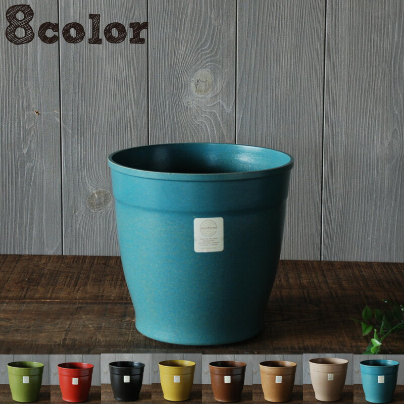 ecoforms | ノバ7 Nova 7 | 植木鉢 7号 | エコフォームズ