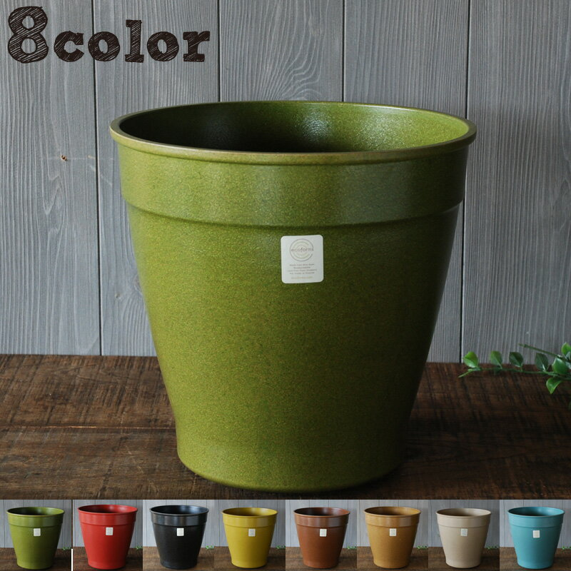 ecoforms | ノバ12 Nova 12 | 植木鉢 10号 大型 | エコフォームズ