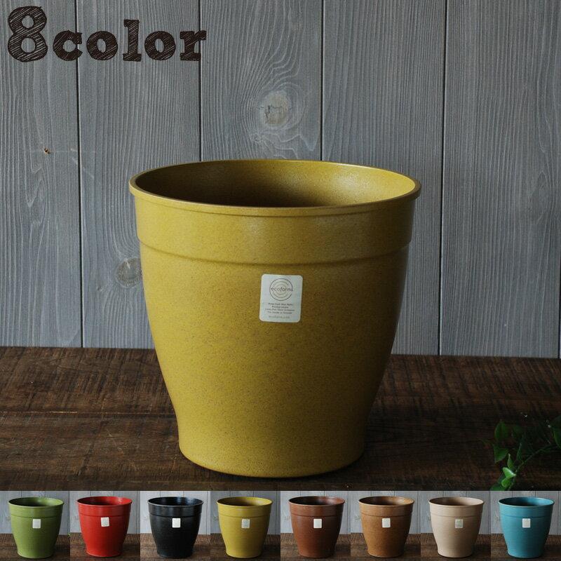 ecoforms | ノバ8 Nova 8 | 植木鉢 8号 | エコフォームズ
