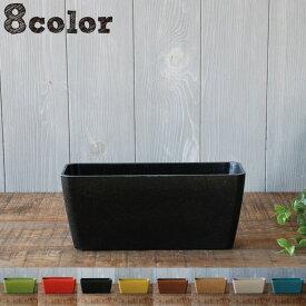 ecoforms   クアドラポットウィンドウボックス Quadra pot Window Box   植木鉢   エコフォームズ
