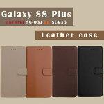 Galaxy S8 Plus SC-03J 手帳型ケース Galaxy S8+ ケース SCV35 ケース