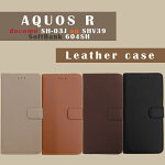 AQUOS R SH-03J 手帳型ケース SHV39 ケース 604SH ケース