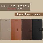 らくらくスマートフォン4 F-04J 手帳型ケース f-04j ケース