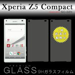 Xperia Z5 Compact ガラスフィルム SO-02H ガラスフィルム