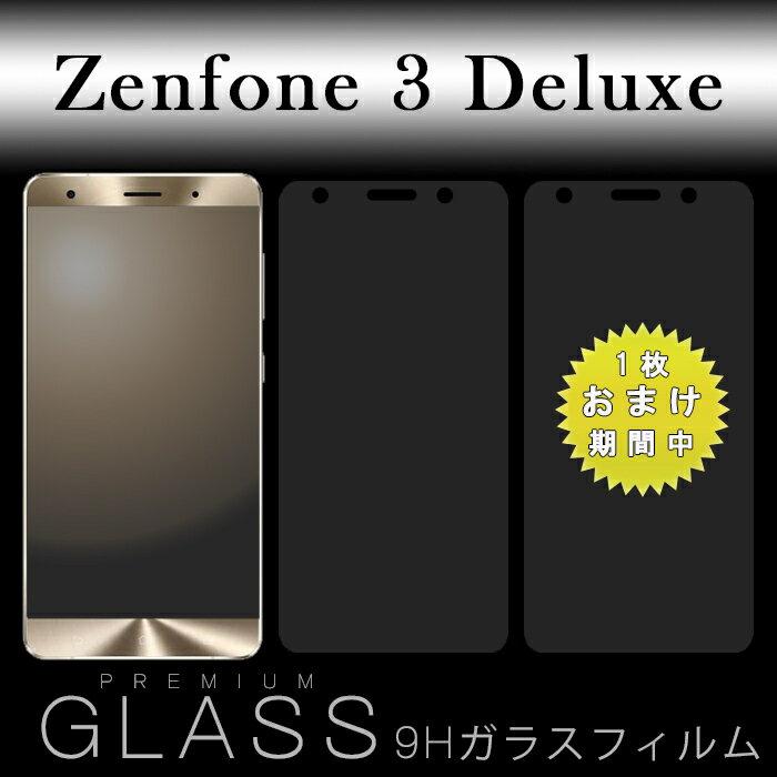 ZenFone3 Deluxe ガラスフィルム ZS570KL ガラスフィルム