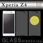 XperiaZ4SO-03GガラスフィルムSOV31402SOガラスフィルム