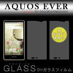 AQUOSEVERSH-04GガラスフィルムSH-M02SH-RM02GOO-G04ガラスフィルム