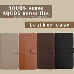 AQUOS sense SH-01K 手帳型ケース SHV40 ケース AQUOS sense lite SH-M05 ケース