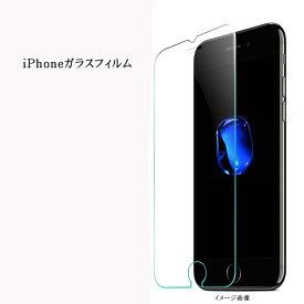 高級強化ガラスフィルム iPhone4 iPhone4S iPhone5 iPhone5s iPhone5c iPhoneSE iPhone6 iPhone6s iPhone7 iPhone8 iPhone6Plus iPhone6sPlus iPhone7Plus iPhone8Plus 薄型0.26mm 硬度9H