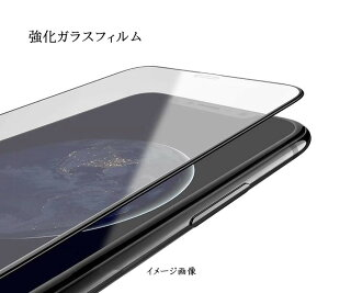 Galaxy S5 Active docomo SC-02G  高級強化ガラスフィルム
