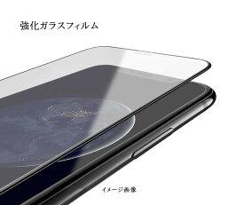 Galaxy Active neo docomo SC-01H 高級強化ガラスフィルム sc-01h