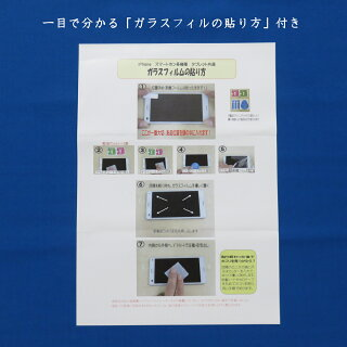 ARROWSNXdocomoF-04Gガラスフィルムf-04g高級強化ガラスフィルム2枚セット
