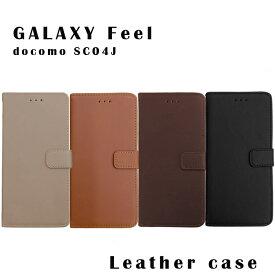 送料無料 docomo Galaxy Feel SC-04J 手帳型ケース