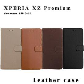 1f63f7e267 Xperia XZ Premium SO-04J so-04j レザーフリップケース
