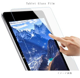 Xperia Z4 tablet SO-05G ガラスフィルム SOT31 ガラスフィルム docomo SO-05G au SOT31