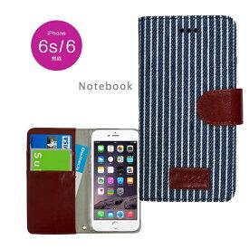 iPhone6s / iPhone6 専用 手帳型ケース iPhoneケース ストライプ柄 オウルテック