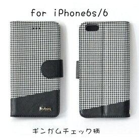 iPhone6 / iPhone6s 専用 手帳型ケース iPhoneケース ギンガムチェック柄 オウルテック