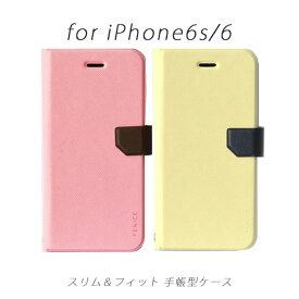 iPhone6s / iPhone6 専用 スリム&フィット FENICE 手帳型ケース オウルテック