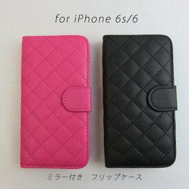 iPhone6 / iPhone6s 専用 ミラー付き 手帳型ケース オウルテック