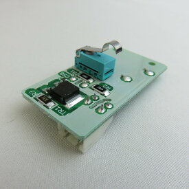 東芝 掃除機修理 ブラシ基盤 VC-SG314/412/413/512/513 VC-S33/43/312/500/520 VC-BK300 VC-J3000/JS4000/JS5000 VC-PD9 VC-PG312/313/314/VC-CF30その他機種 リミットスイッチ、マイクロスイッチ ヘッドブラシ ヘッドクリーナー