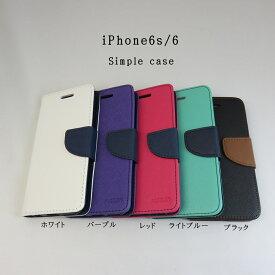 iPhone6s 手帳型ケース iPhone6 ケース Simple case 手帳型ケース フリップケース
