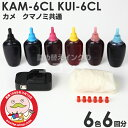 【30%OFF】 エプソン KUI-6CL クマノミ 対応 詰め替えインク 6色 ビギナーセット エコッテ ┃ 送料無料 あす楽 インク プリンターインク 詰替え EPSON EP-879A EP-8