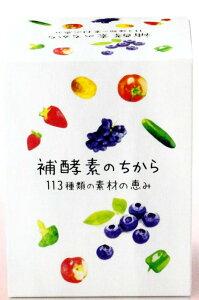 【RCP】New プレミアム補酵素のちから ペーストタイプ 日本製