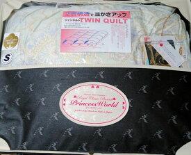 <<即納品>>最高級品日本製羽毛布団ポーリッシュホワイトグースダウン95%1.2kg