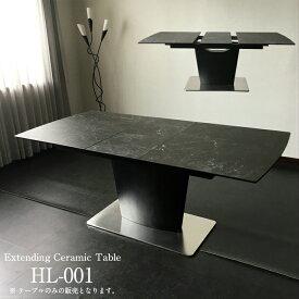 [開梱設置無料] セラミック 高級ダイニングテーブル イタリアンセラミック 強化ガラス 伸長式ダイニングテーブル エクステンション ブラック 大理石風 140cm幅 180cm幅 ダイニングテーブル HL-001 モダン 食卓 強化ガラス