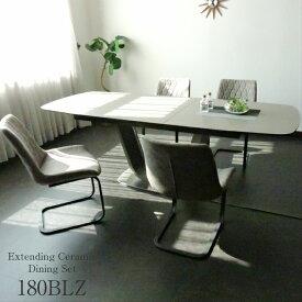 ダイニングテーブルセット 4人掛け 6人掛け セラミック イタリアンセラミック 伸張式ダイニングテーブル 180cm幅 220cm幅 エクステンションテーブル 伸長式 180BLZ 4人用 6人用 モダン 食卓 ダイニング5点セット 強化ガラス PVC