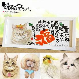 楽天市場可愛い イラスト 手書き 動物の通販