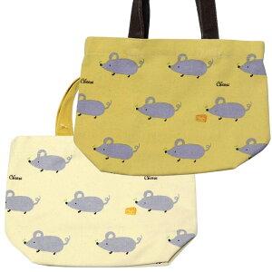 ミニ トートバッグ ネズミノチーズ ランチバッグ お弁当袋 お散歩 ちょっとそこまで ねずみ ネズミ年 かわいい おしゃれ ミニトート