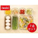 iwaki イワキ 耐熱ガラス 保存容器 7点セット 重ねパック システム7 SKC-NPR-W7 パック&レンジ パックアンドレンジ …