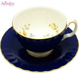 エインズレイ コテージガーデン カップ&ソーサー サファイアンネイビー Aynsley 200ml ティーカップ コーヒーカップ 兼用