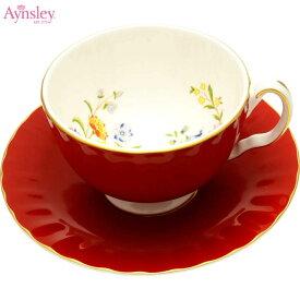 エインズレイ コテージガーデン カップ&ソーサー レディーレッド Aynsley 200ml ティーカップ コーヒーカップ 兼用