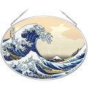ステンドグラス 吊り型 葛飾北斎 富嶽三十六景 Hokusai サンキャッチャー パネル ボード 飾り