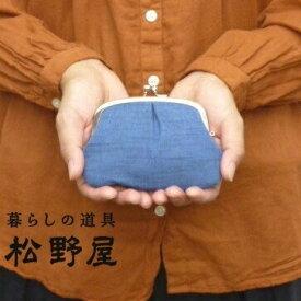 松野屋 親子 がま口 財布 サイフ 会津木綿 日本製 CP