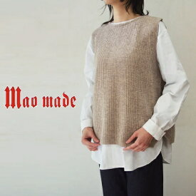 【セール】マオメイド mao made ベスト クルーネック あぜ編み シャペウ 前後2WAY ウール ナイロン 日本製 2021年秋冬物