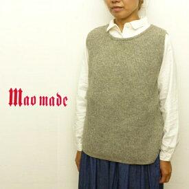 【30%オフ・セール】マオメイド mao made ベスト クルーネック あぜ編み シャペウ 前後2WAY ウール ナイロン